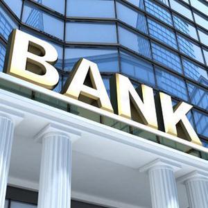 Банки Богдановича