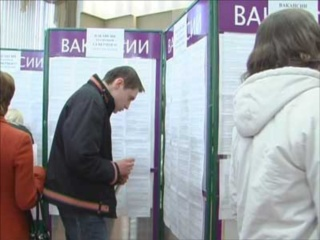 Центры занятости Богдановича