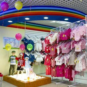 Детские магазины Богдановича
