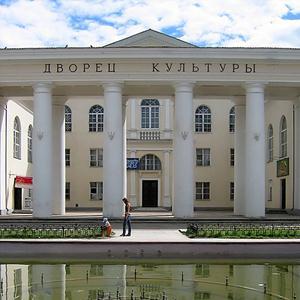 Дворцы и дома культуры Богдановича