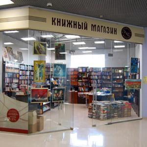 Книжные магазины Богдановича