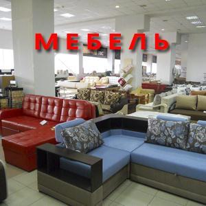 Магазины мебели Богдановича