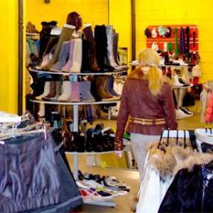 Магазины одежды и обуви Богдановича
