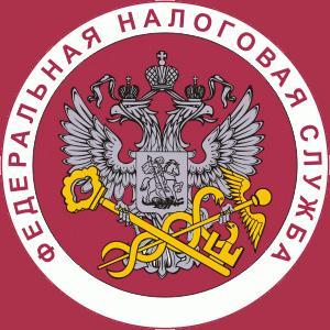 Налоговые инспекции, службы Богдановича