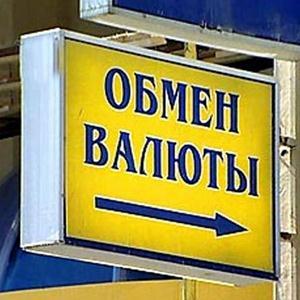 Обмен валют Богдановича