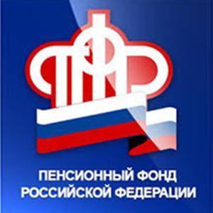 Пенсионные фонды Богдановича
