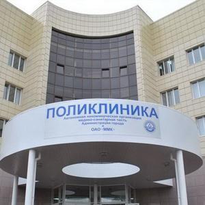 Поликлиники Богдановича