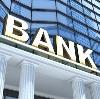 Банки в Богдановиче