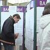 Центры занятости в Богдановиче