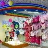 Детские магазины в Богдановиче