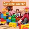 Детские сады в Богдановиче