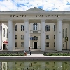 Дворцы и дома культуры в Богдановиче