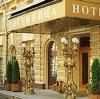 Гостиницы в Богдановиче