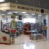 Книжные магазины в Богдановиче