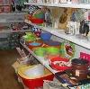 Магазины хозтоваров в Богдановиче