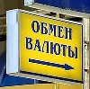 Обмен валют в Богдановиче