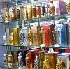 Парфюмерные магазины в Богдановиче