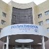 Поликлиники в Богдановиче