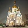 Религиозные учреждения в Богдановиче