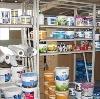 Строительные магазины в Богдановиче