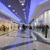 Торговые центры в Богдановиче