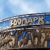 Зоопарки в Богдановиче