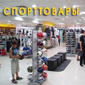 Спортивные магазины Богдановича